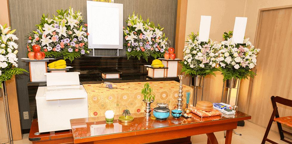 あんしん葬祭の1日葬プラン