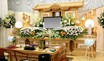 あんしん葬祭の一日葬プラン